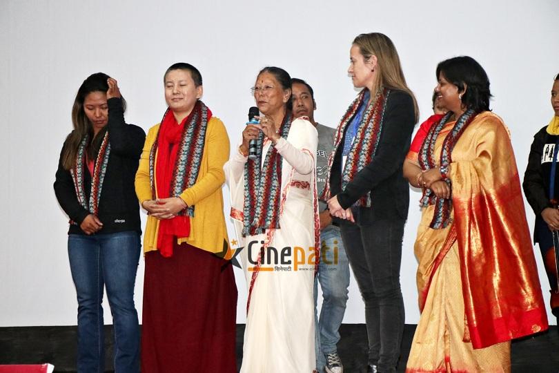 'माउन्टेन' फिल्म प्रदर्शनीबाट सुरु भयो 'किम्फ'को सोहौँ संस्करण