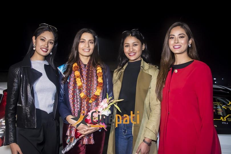 मिस युनिभर्स नेपालको स्वागतमा जब श्रृखला पुगिन् एरपोर्ट (भिडियो)