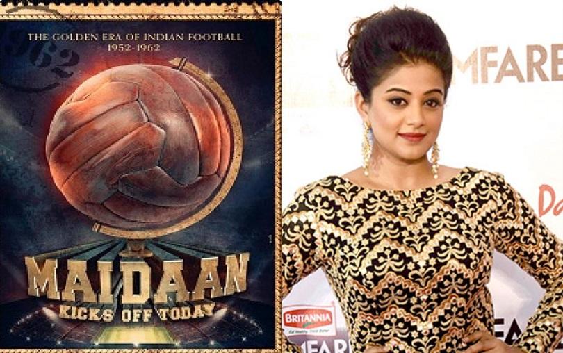 अजय देवगणको 'मैदान'मा प्रियामणि अभिनेत्री फाइनल