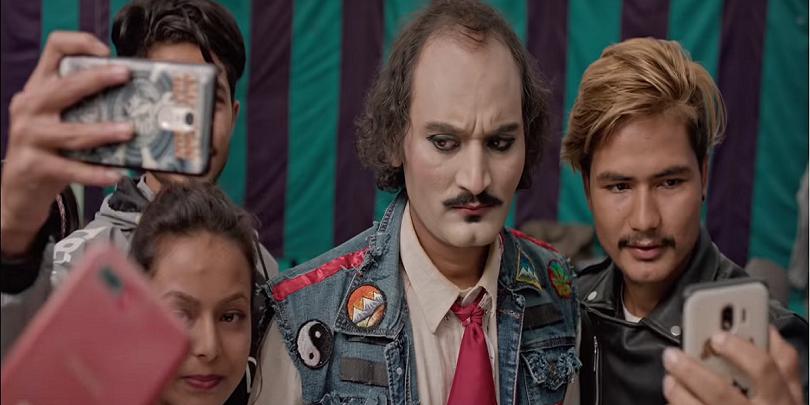 चलचित्र 'सेल्फी किङ'को सेल्फी कन्टेस्ट घोषणा