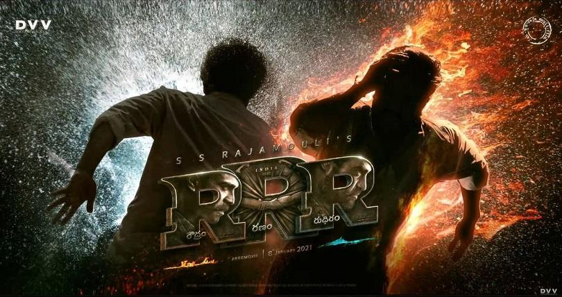 'आरआरआर' को मोसन पोस्टर सार्वजनिक:जनवरी ८ मा रिलिज