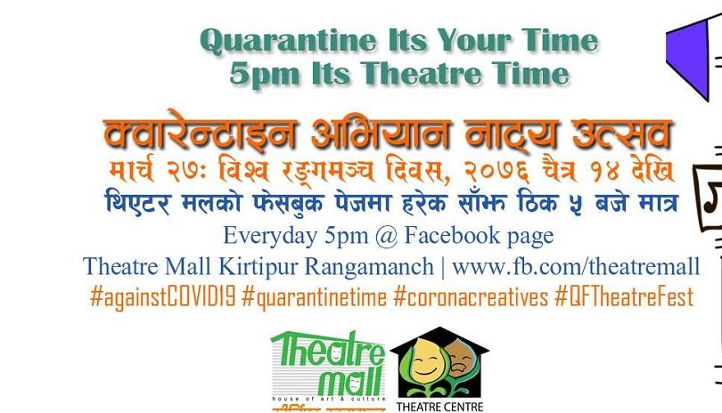 'क्वारेन्टाइन अभियान नाट्य महोत्सव'को चौथो दिन नाटक 'पाँच'