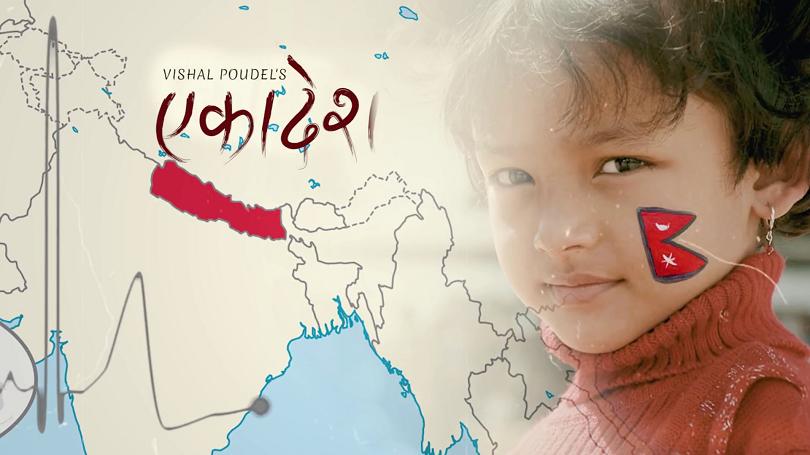 गायक विशालको 'एकादेश' मा देश प्रेम (भिडियो)
