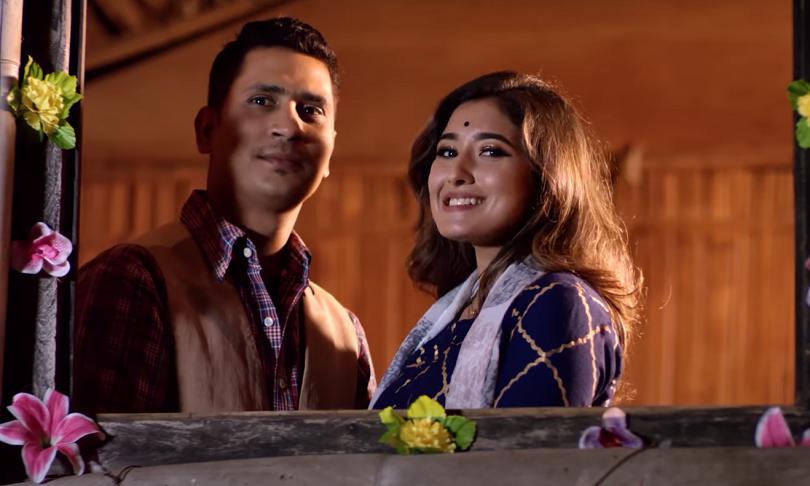आँचल शर्मालाई 'जाऊँ माया जाऊँ' भन्दै जीपी शाह(भिडियो)
