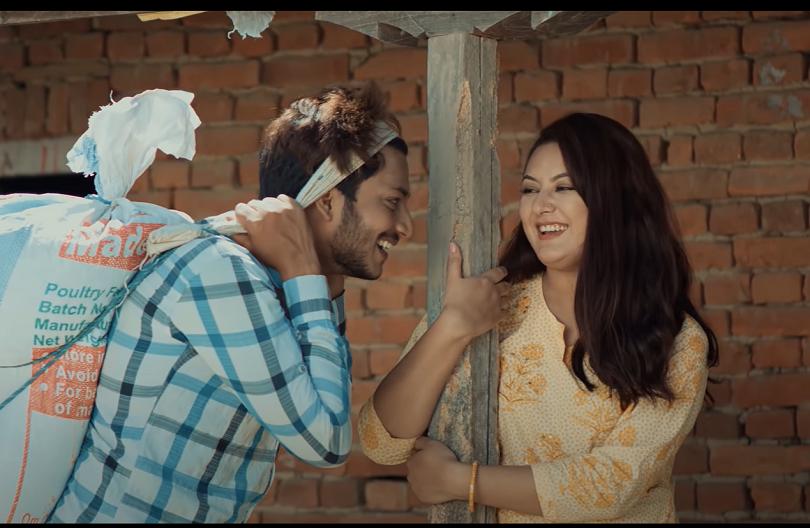 'के लाई हेरेकी'मा नाजिर र वर्षाको बिचमा स्यान्डी(भिडियो)