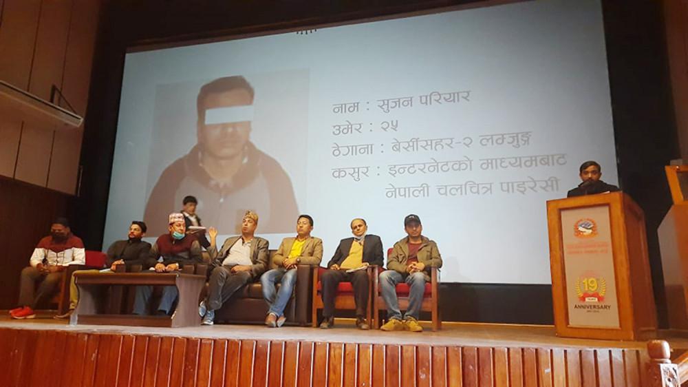 'सिनेमा घर एप'बाट चलचित्र पाइरेसी गर्ने युवक पक्राउ