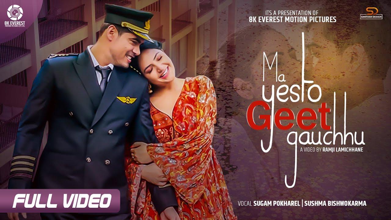 राज र वर्षाको 'म यस्तो गीत गाउँछु' (भिडियो)