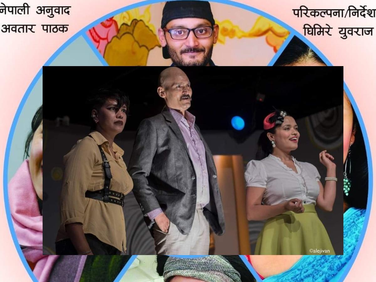 शिल्पी थिएटरमा नाटक 'अनुपस्थित तीन', त्यसको एक पात्र विपिन