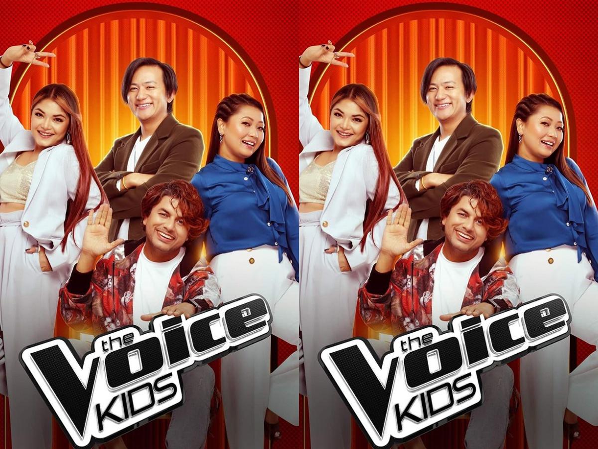'द भ्वाइस किड्स'सुरु हुँदै , कोचमा यी गायक-गायिका फाइनल