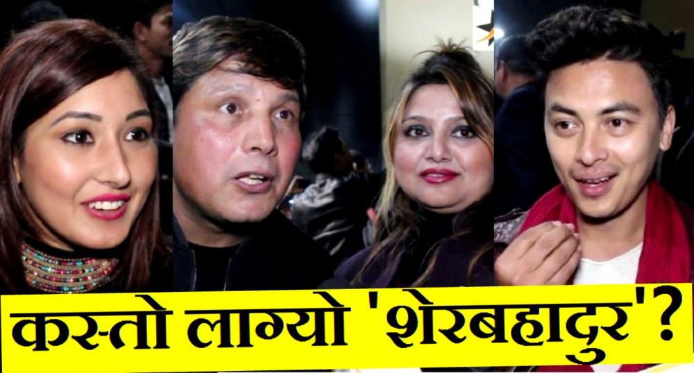 Paul, Aanchal देखि Deepa, Deepak सम्मले यसो भने शेरबहादुर लाई | Sherbahadur