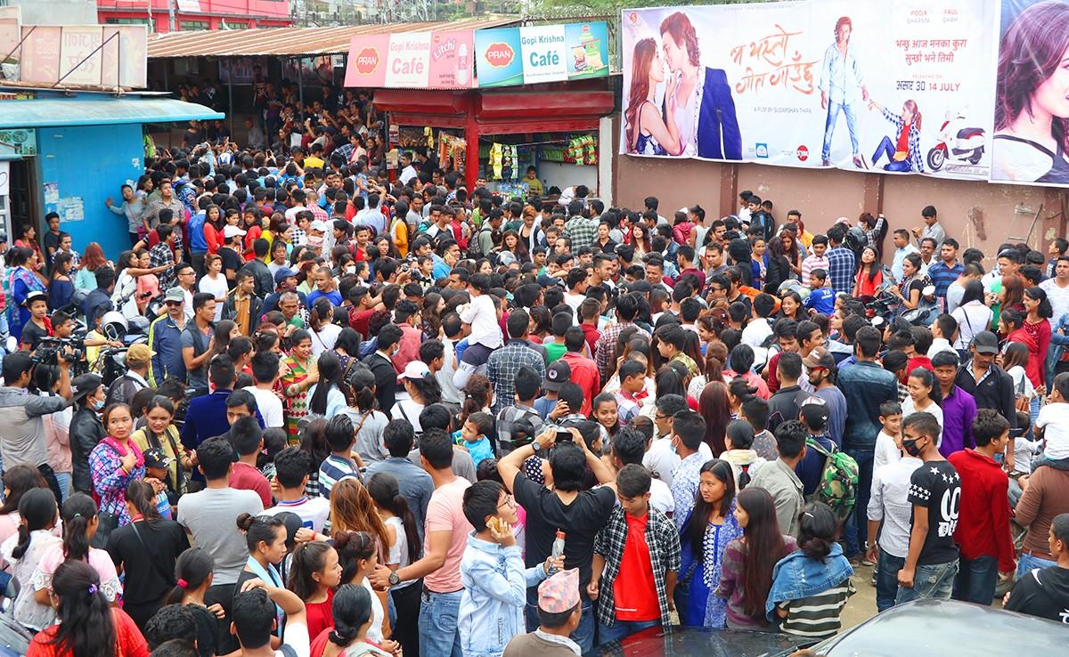 'म यस्तो गीत गाउछु' हेर्न दर्शकको चाप बढ्दो,नेपाल भर ६५ सो थपियो