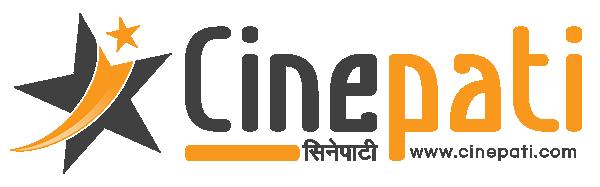 Cinepati | सिनेपाटी
