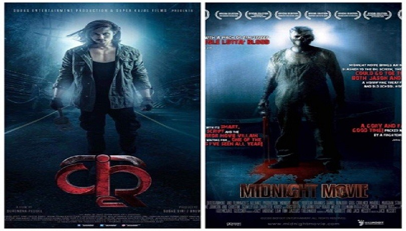 हलिउड फिल्म र अनमोलको 'कृ' पोस्टर एउटै, संयोग की प्रभावित ?